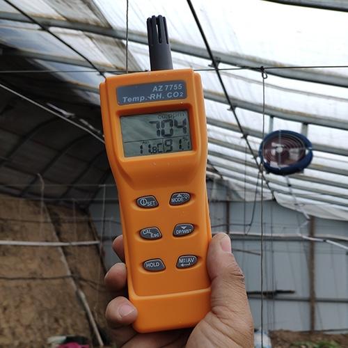 农业浓度测试机