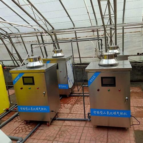 智能二氧化碳气肥机